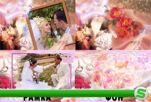 Скачать Свадебные Рамочки Для Фотошопа Торрент ...: http://capitaltorrentino.weebly.com/blog/skachatj-svadebnie-ramochki-dlya-fotoshopa-torrent