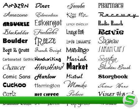 Как создать курсивный шрифты